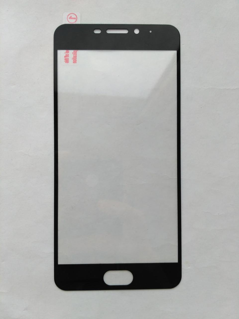 Защитное стекло Meizu M5 Note с черной рамкой