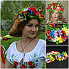 Венок Калина с полевыми цветами(170/150) (цена за 1шт. +30 грн)