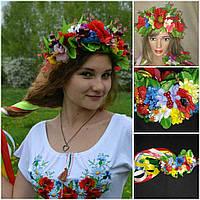 Венок Калина с полевыми цветами(170/150) (цена за 1шт. +30 грн), фото 1