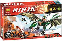 Конструктор Ninja Зеленый энерджи дракон Ллойда 10526, фото 1