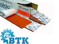Резина силиконовая для форм красная Castaldo - Econosil