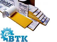 Резина силиконовая для форм желтая Castaldo - SHS (уп. 2,27 кг)