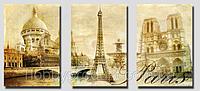 """Раскраска по номерам """"Париж"""""""