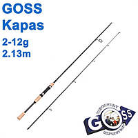 Спиннинговое удилище  Goss Kapas A04-213 2-12g 2,13м