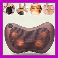 Массажер CHM-8018 для дома и автомобиля Care & Home Massager Pillow!