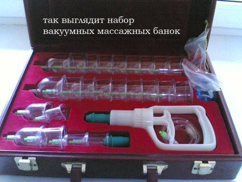 Массажные Вакуумные банки 24 шт., фото 2