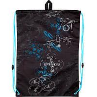 Молодёжная сумка для обуви Kite, 600 Junior-22