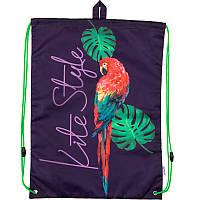 Молодёжная сумка для обуви Kite, 600 Style-23