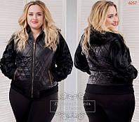 Куртка женская с меховыми рукавами и капюшоном большие размеры
