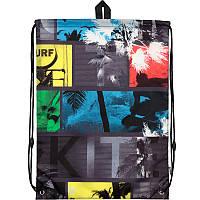 Молодёжная сумка для обуви Kite, 600 Take'n'Go-21