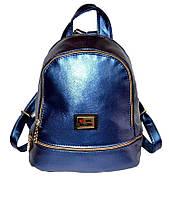 Рюкзак молодёжный MOSCHINO кожзам (СИНИЙ)
