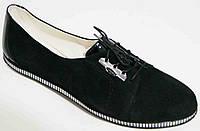 Туфли замшевые женские большие размеры, женская обувь большие размеры от производителя МИ3544-8