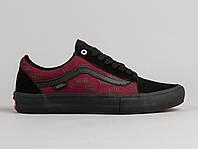 Кеды женские Vans Old Skool PRO Black/Bordo бордовые топ реплика