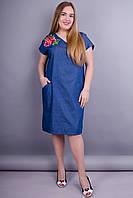 Азалия. Женское джинсовое платье больших размеров. Джинс.