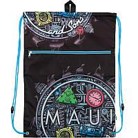 Молодёжная сумка для обуви Kite, с карманом, 601 Urban-13
