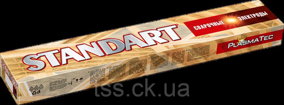 Электроды УОНИ-13/55 4 мм 5 кг, фото 2