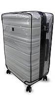 Силиконовый чехол для чемодана S CV7082002