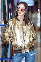 Куртка БЛЕСК с покрытием под золото