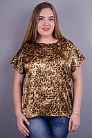 Гала. Женская блузка больших размеров. Леопард.