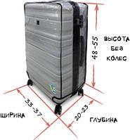 Силиконовый чехол для чемодана CV7082001