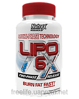 Жиросжигатели,Lipo-6X (120 капсул)