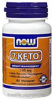 Жиросжигатели,7-Keto 100 мг