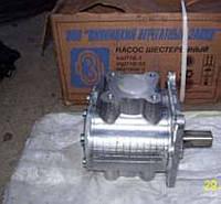 Гидронасос шестеренчатый НШ-100А-3