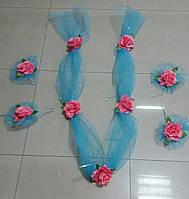 Свадебная лента и цветы на ручки (Компл-ЛР-01) бирюзовый