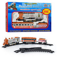 Железная дорога Голубой вагон, муз, свет, дым, длина путей 282см  + код MMT-8040