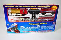 Железная дорога Голубой вагон, муз, свет, дым, длина путей 580см  + код MMT-7016