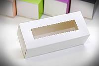 Белая Коробка з прозорим вікном для  макаронсів мала