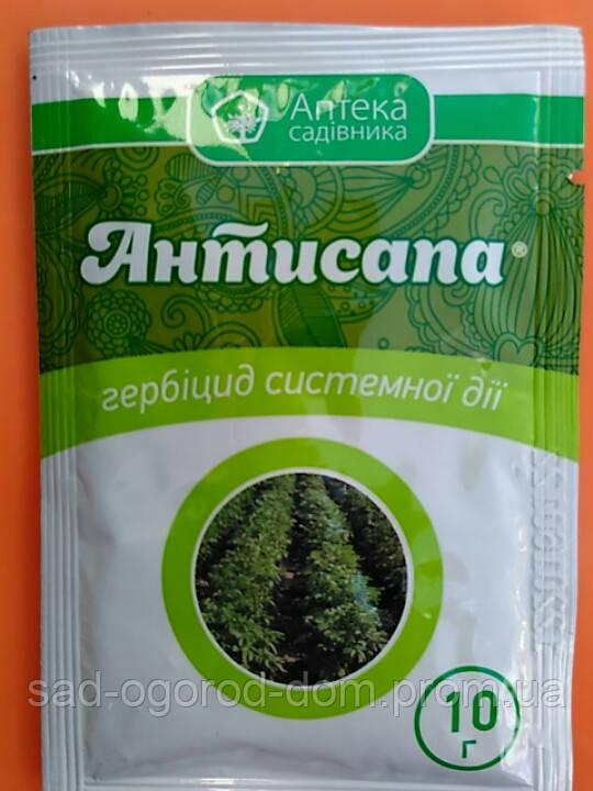 Антисапа 10г -  средство от сорняков