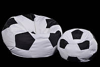 Комплект кресло-мяч 100 см + мячик 50 см из ткани Оксфорд черно-белое, кресло-мешок мяч