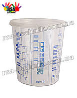 Мерный стакан 600мл Автоколор Size B для смешивания краски, лаков, грунтовок с крышкой