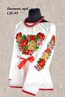 Женская заготовка сорочки СЖ-05