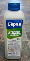 Жидкое стекло натриевое  Барва 1.4 кг