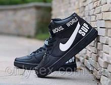 Кроссовки мужские Nike air force высокие черные