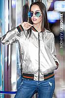 Куртка БЛЕСК с покрытием под серебро