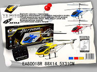 Вертолет Акула, гироскоп, 3-х канальный, дополнительная защита батареи, в коробке + код