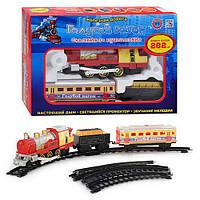 Железная дорога Голубой вагон, муз, свет, дым, длина путей 282см  + код MMT-70155