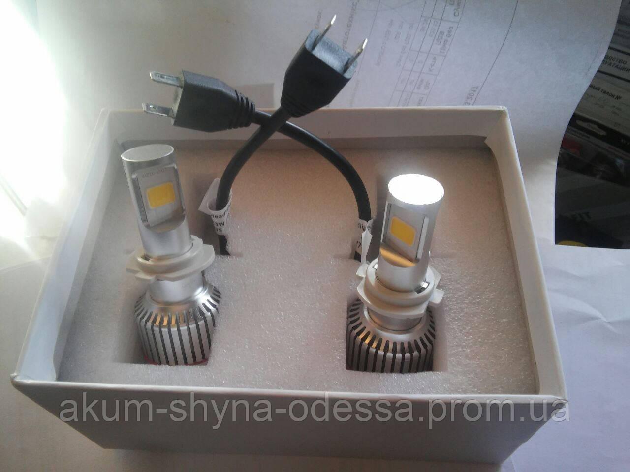 Led лампа фары H3
