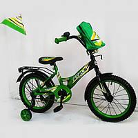 Детский двухколесный велосипед Stels Pilot 100 16 дюймов ЗЕЛЕНЫЙ