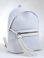 553970 Сумка-рюкзак, белая с серебром , 31*22*13 Weekend