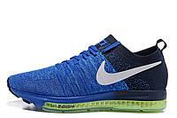 Кроссовки мужские Nike Zoom All Out Flynit  Blue (найк) синие