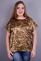 Гала. Женская блузка больших размеров. Леопард., фото 1