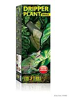 Поилка с помпой большая Hagen Exo Terra Dripper Plant - large
