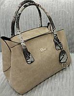 Сумка брендовая Christian Dior бежевая с питоном Диор