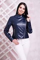 Куртка из кожзама №1714 р. 42-50 темно-синий
