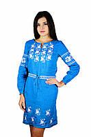 Плаття вишите жіноче, синього кольору з біло-сірою вишивкою, на довгий рукав.