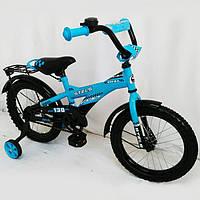 Детский двухколесный велосипед Stels Pilot-130 16 дюймов СИНИЙ